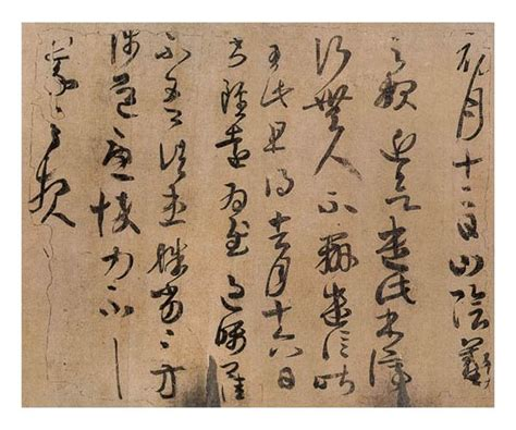 script history characters calligraphy books styles and history of characters