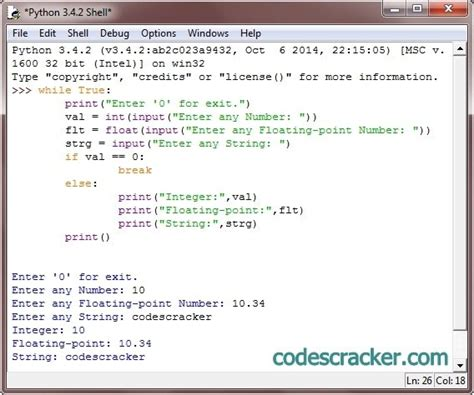 html input pattern float python program to get input from user