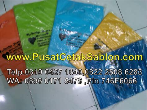 desain plastik distro cetak kantong plastik sablon murah di surabaya pusat