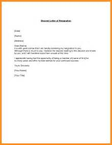 Top 10 Resignation Letter by 10 Best Resignation Letter Doc Scholarship Letter