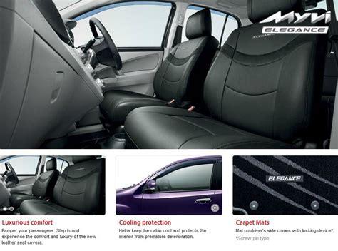 Cermin Sisi Myvi perodua myvi elegance 2011 maklumat penuh protonclub
