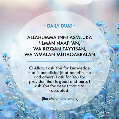 o allah i ask you for knowledge that is of benefit a