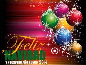 tarjetas animadas gratis de feliz navidad imagenes postales de navidad felicitaciones por navidad mensajes