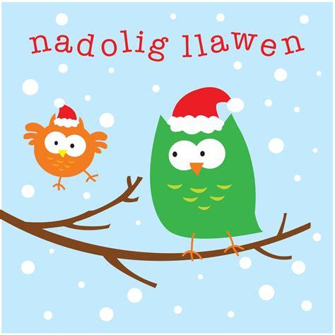 babipur owls nadolig llawen card