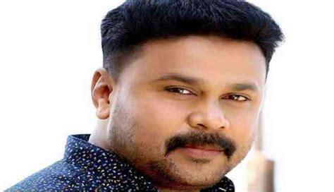 actor dileep news malayalam malayalam actress assault kerala hc denies bail to actor