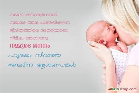 Gift of Mother  flashscrap.com