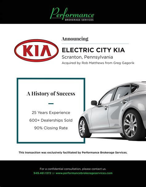 Electric City Kia The Performance Performance Brokerage Services