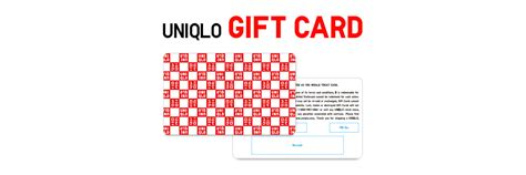 gift cards balance check - How To Use Uniqlo Gift Card Online