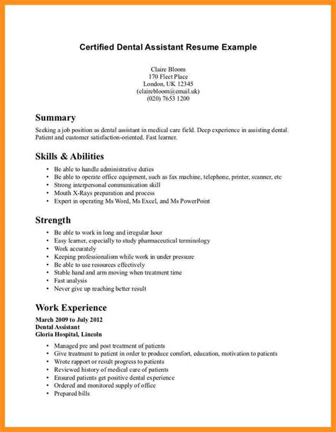 resume exles for dental assistants 7 dental assistant resume objectives fillin resume