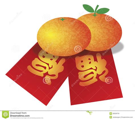 new year gift oranges new year oranges and money packets ill royalty