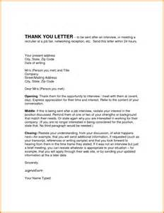 Business Letter Format After Meeting thank you letter after meeting example business thank