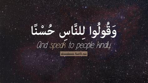 gambar kata kata hikmah cinta nasehat kehidupan islami wallpaper