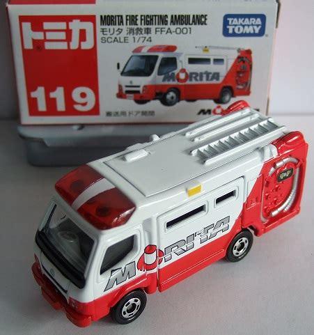 Tomica Nissan Leaf Merah 120 Tomica Reguler Diecast Indonesia All Diecast Brand And