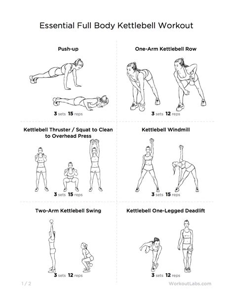 Galerry printable workout plans free