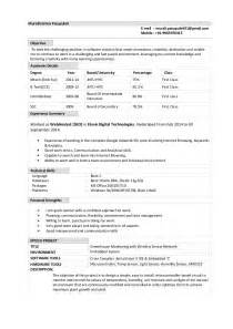 dba resume format oracle dba fresher resume
