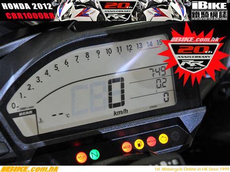 Jam Tangan Custom Honda Cbr 1000 Rr Logo Keren pentingkah jam digital di speedometer kankkunk blognya nbsusanto
