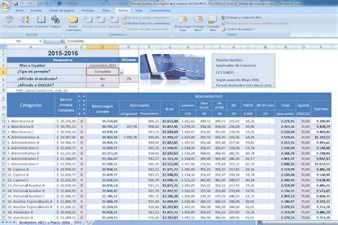 empleados de comercio liquidacin marzo 2016 ignacio online planilla excel sueldos de empleados de comercio noviembre