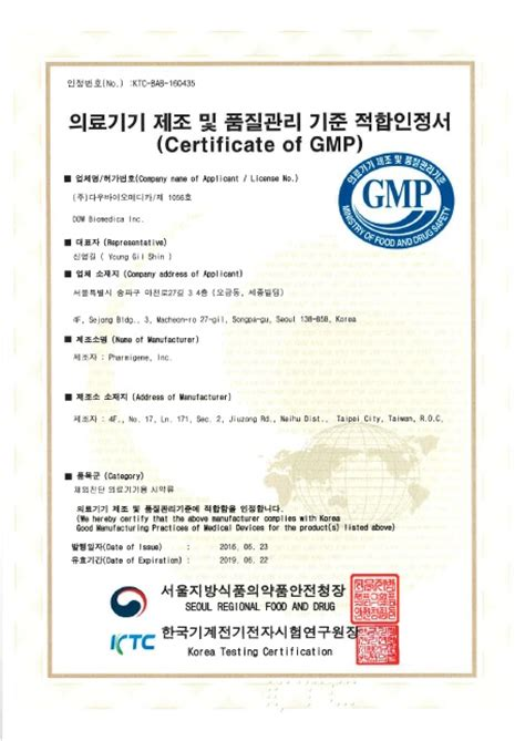 gmp certificate template pharmigene received the certificate of korea gmp
