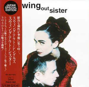 shapes and patterns swing out sister swing out sister swing out singles cd at discogs