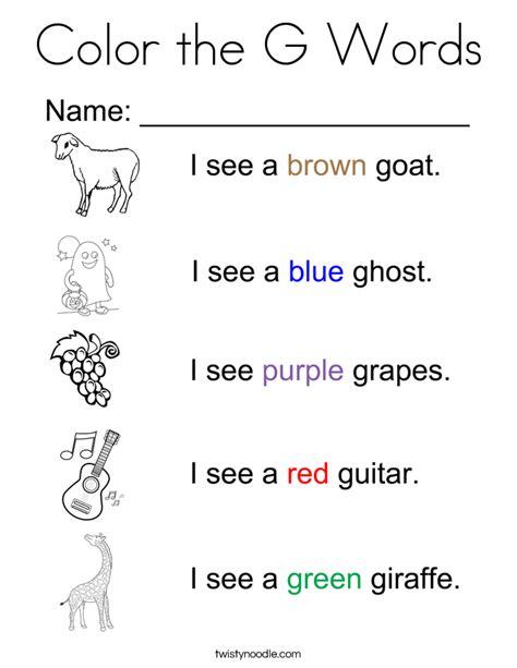 3 letter g words letter letter g coloring pages preschool az coloring pages