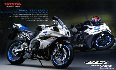 honda cbr 600 rr special edition honda cbr600rr special edition top speed