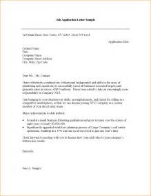 Cover Letter Format Application by 8 Cover Letter Sle For Application Basic