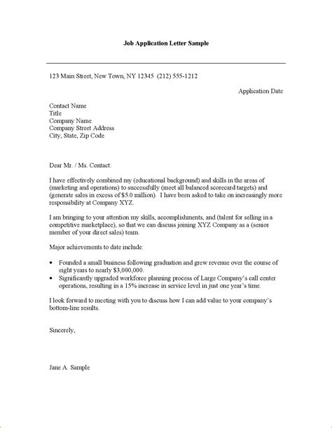 Cover Letter Application Template by 8 Cover Letter Sle For Application Basic Appication Letter