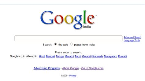 Search India Search Goes Button Less From Now On Hit Key Enter To Search
