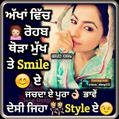 best facebook status in punjabi search results 1711 best images about punjabi shayari on pinterest