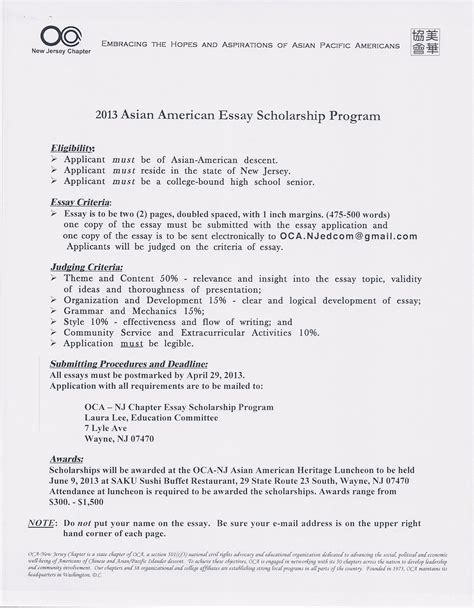 Scholarship Essays High School Students scholarship essay exles for high school students where