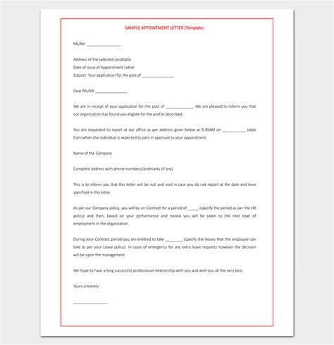 appointment letter format software engineer trainee appointment letter 9 for word doc pdf format