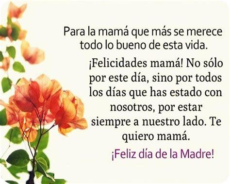imagenes de amor para el dia de los inocentes mensajes y felicitaciones para el dia de la madre las