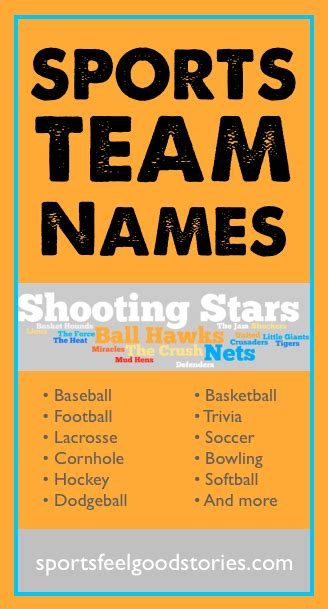 team themes and names sports team names list lacrosse hockey and coach gifts