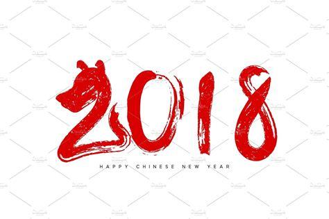 new year 2018 year of the horoscope 2018 happy new year year of the zodiac