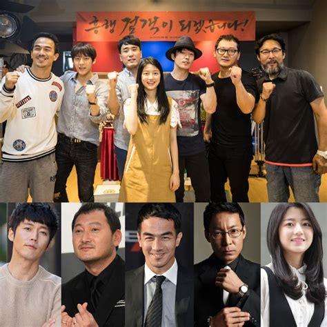 film korea terbaru 2018 rekomendasi movie terbaik tahun ini 2018 upcoming korean action movies steemkr