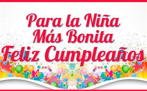 imagenes de princesas que digan feliz cumpleaños feliz cumplea 241 os tarjetas de cumplea 241 os para una hija