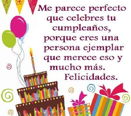 imagenes de happy birthday para un cuñado feliz cumplea 241 os hermana 187 imagenes bonitas 187 frasesparami com