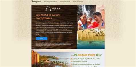 Disney Aulani Sweepstakes - disney com sayalohatoaulani disney say aloha to aulani sweepstakes