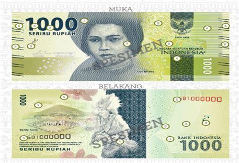 Cetak Uang Indonesia gambar uang kertas dan logam baru foto 2017