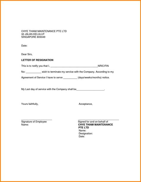 Employment Letter Template Singapore 5 Application Format For Resignation From Cashier Resumes
