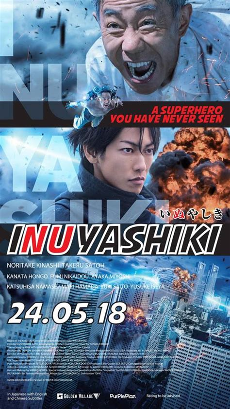 film action indonesia 2018 live action inuyashiki movie to premiere in singapore