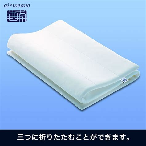 Mattress Global by Airweave Rakuten Global Market Airweave Light Single