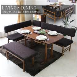 Dining Table Set Dwg C Style Rakuten Global Market 5 Seat 135 Cm Wide