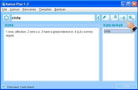 software tutorial bahasa inggris software kamus bahasa inggris yang dilengkapi cara