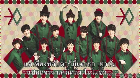 download mp3 exo the first snow exo the first snow cover thai version youtube