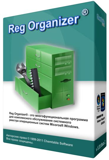organizer pc reg organizer pc optimizer 8 free tool hip