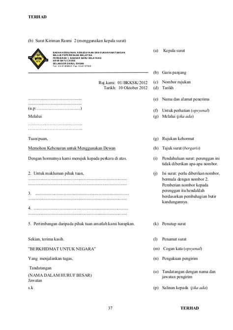 contoh surat rasmi dengan nombor rujukan contoh waouw
