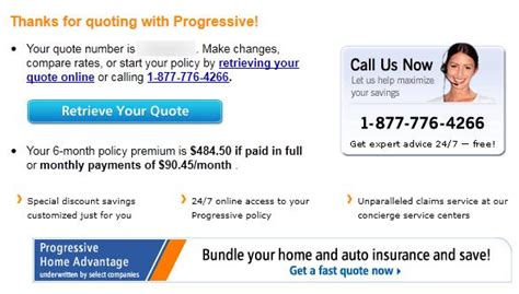 Insurance Hotline Quotes