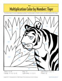 multiplication color by number tiger printable math