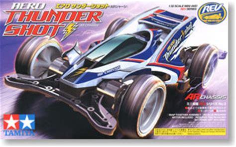 Tamiya Aero Thundershot Black Special Ar Chassis aero thunder ar chassis mini 4wd hobbysearch mini 4wd store